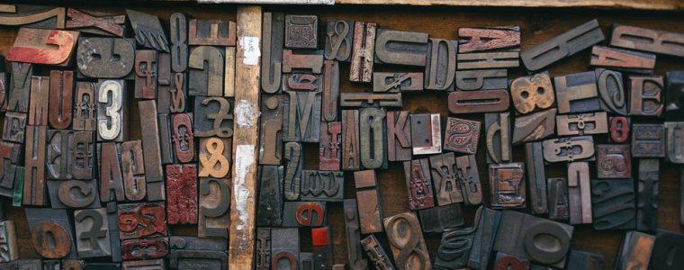 Какъв брой ключови думи са необходими за една страница?